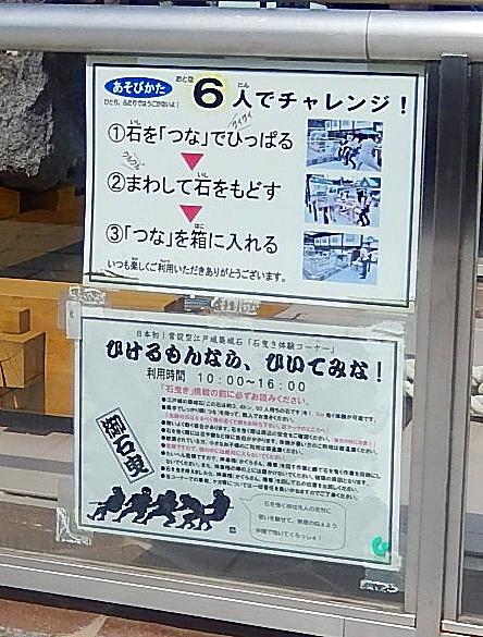 201406_izuinatori_03.jpg