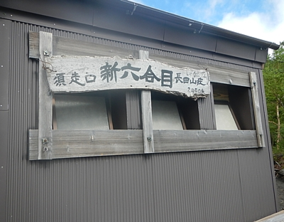 201407_fujisan_02.jpg