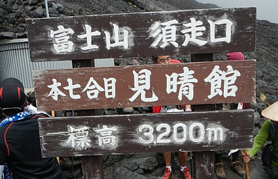 201407_fujisan_06.jpg