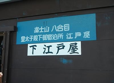 201407_fujisan_10.jpg