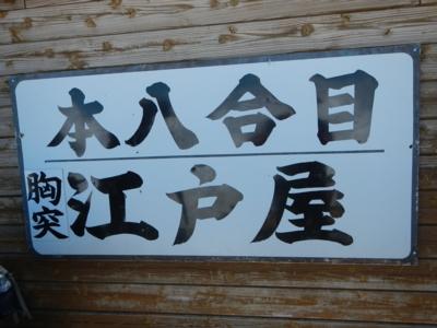 201407_fujisan_12.jpg