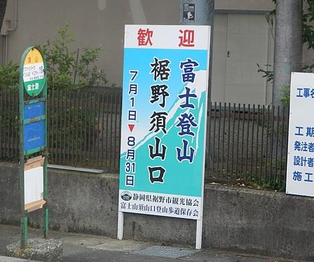 201407_fujisan_40.jpg
