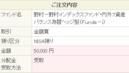 NISA140201.jpg