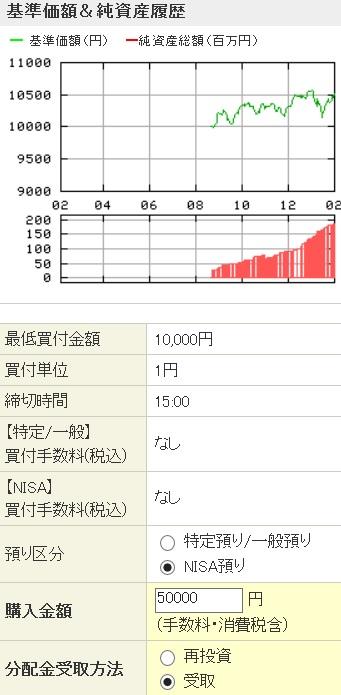 NISA140202.jpg