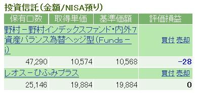 NISA140303.jpg