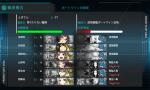 screenshot-201404242234410856.png