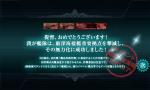 screenshot-201404242235500768.png