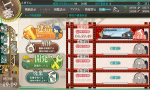 screenshot-201405061909430913.png
