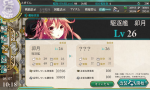 screenshot-201405071018060738.png