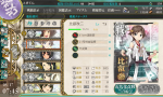 screenshot-201405170745230295.png