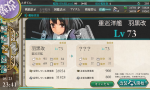 screenshot-201405232341240141.png