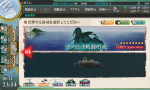 screenshot-201405242314200334.png