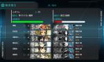 screenshot-201406042320000527.png