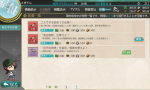 screenshot-201406042320420658.png