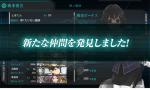 screenshot-201406160537540590.png