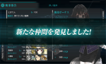 screenshot-201406172052050267.png