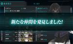 screenshot-201406190843430243.png