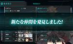 screenshot-201406190901430440.png
