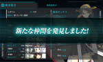 screenshot-201406202034080991.png