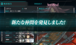 screenshot-201406221036170045.png