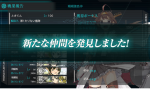 screenshot-201406280927410228.png