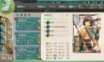 screenshot-201407230126570012.png