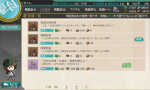 screenshot-201407230127450733.png