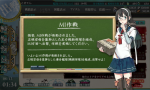 screenshot-201408130134570512.png