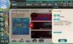 screenshot-201408130135060031.png
