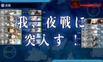 screenshot-201408150416310294.png
