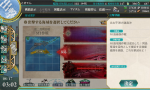 screenshot-201408170302110510.png