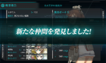 screenshot-201408170913460177.png
