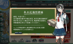 screenshot-201408191228340626.png