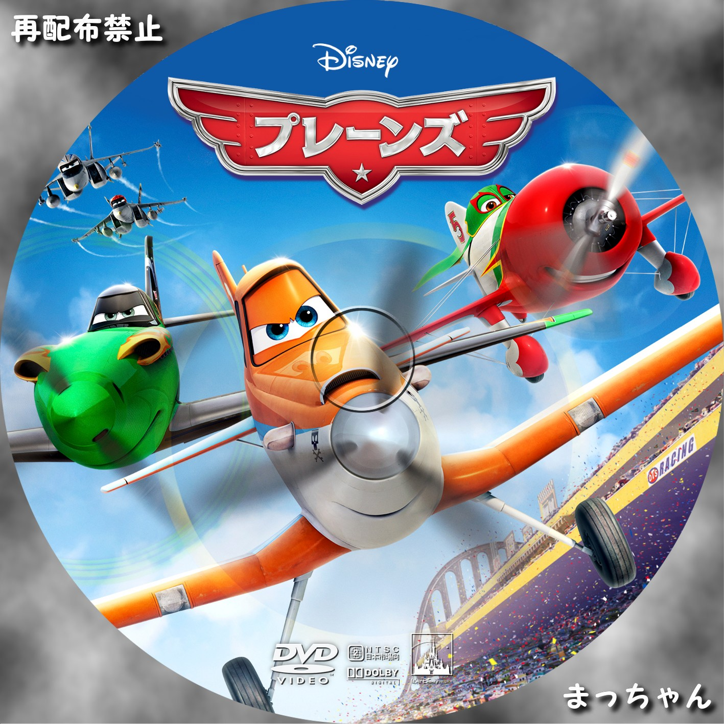 plane rescue cartoon with Blog Entry 787 on Rid  biner Force One Step Changers Blurr Sideswipe Official Images 333276 likewise buy Drones in addition Wife Melania Stumps For Donald Trump For First Time 1338764 together with American Idol Season 10 Top 24 Is Happening as well La Prefecture De Police  mande Des Drones De Surveillance.