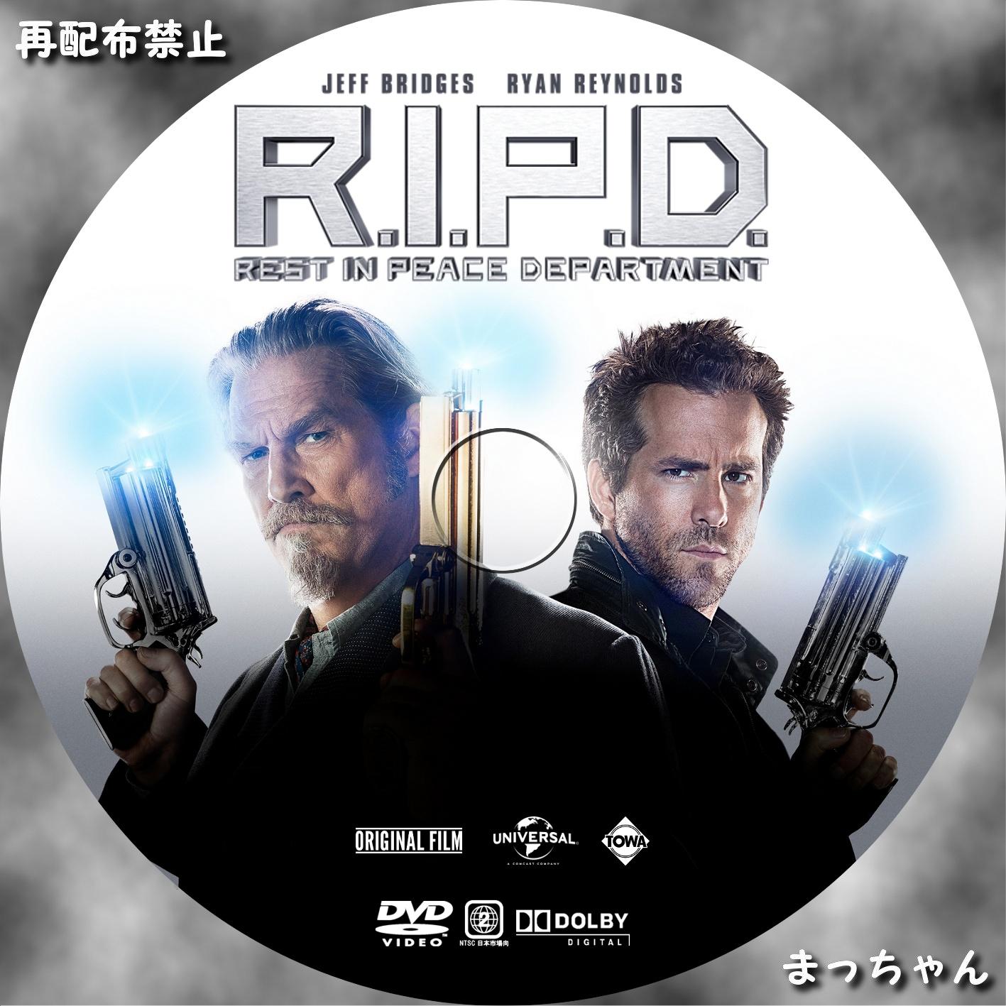ゴースト・エージェント/R.I.P.D. まっちゃんの☆自作DVDラベル☆ R.i.p.d. Dvd