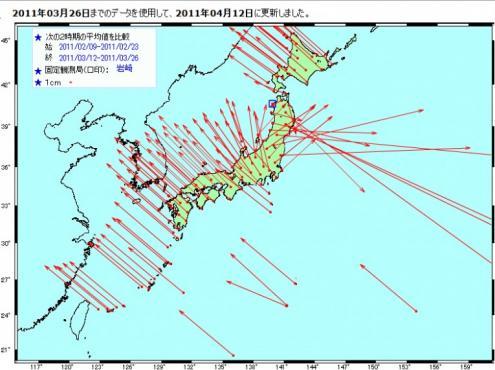 kokudoshiriinn20110326_1month1-e1302757397610_convert_20140304112139.jpg