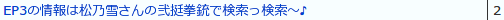 2014-09-09-013.png