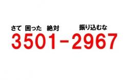 35012967.jpg