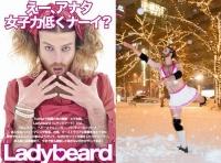 ladybeard2.jpg