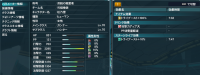 pso20140911_225926_000.png