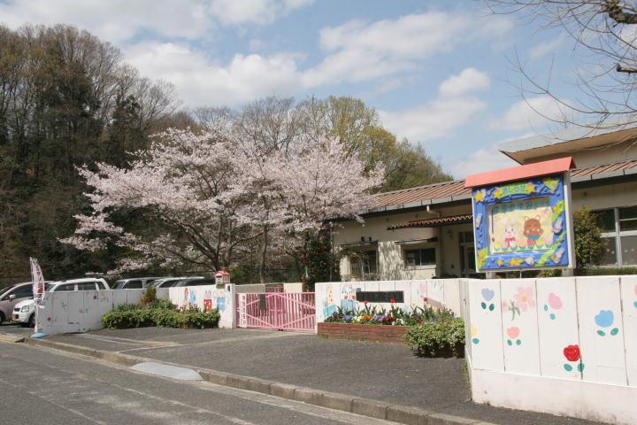 富雄第三幼稚園