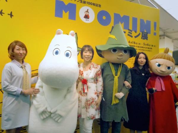 140416-moomin-001[1]