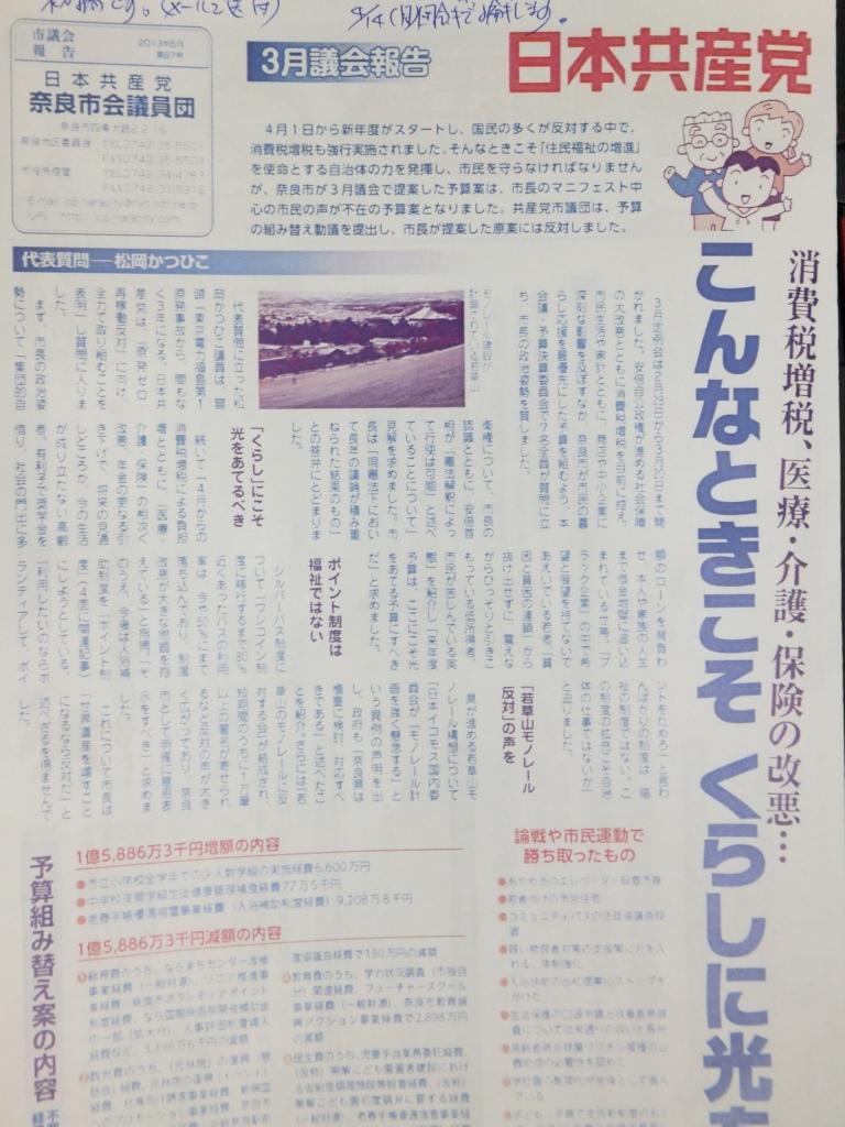 DSCF9491.jpg