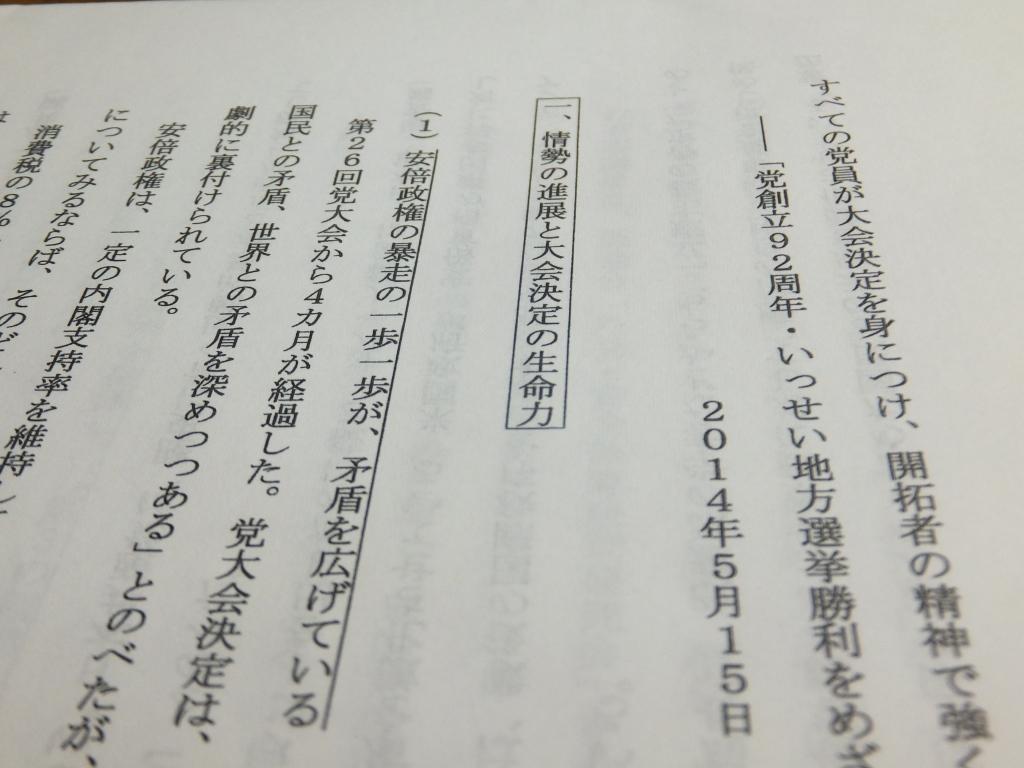 DSCF9647.jpg