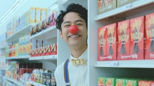 smile glico cm1