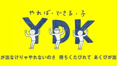 YDK cm 1