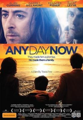 anydaynow 7_n