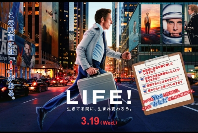 life!_visual.jpg