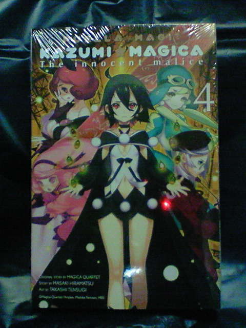2014/02/17 YEN PRESS版 かずみ☆マギカ 4巻