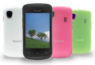 freetel01.jpg